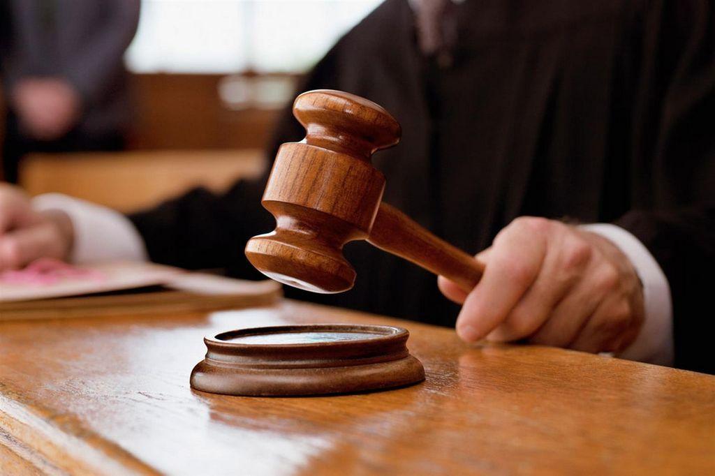 судебный отказ