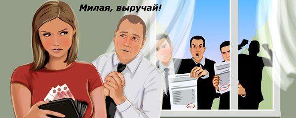 погашение кредита супругами в разводе наружной стороны