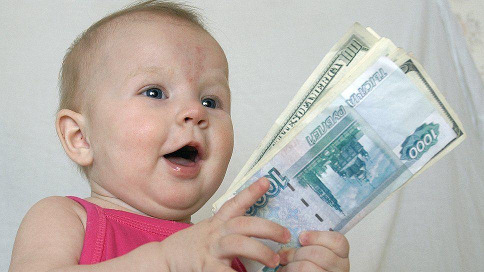 усыновление ребенка в финляндии оплачивают собственный труд