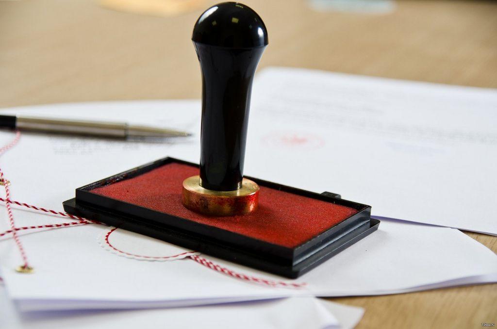оформление договора у нотариуса