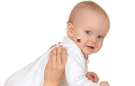 усыновление российских детей