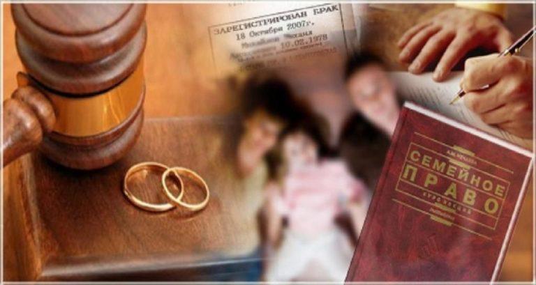 Консультация при разводе казань