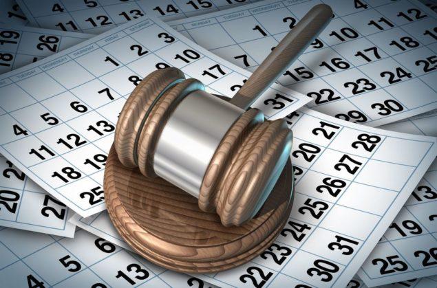 дата рассмотрения дела в суде