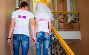 Неторжественное бракосочетание