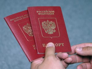 Паспорта молодоженов