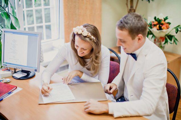 Регистрация брака без торжества