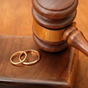 судебный бракоразводный процесс