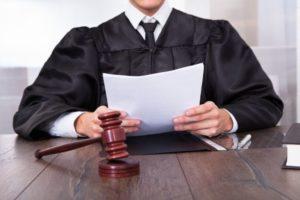 Разбирательство в суде