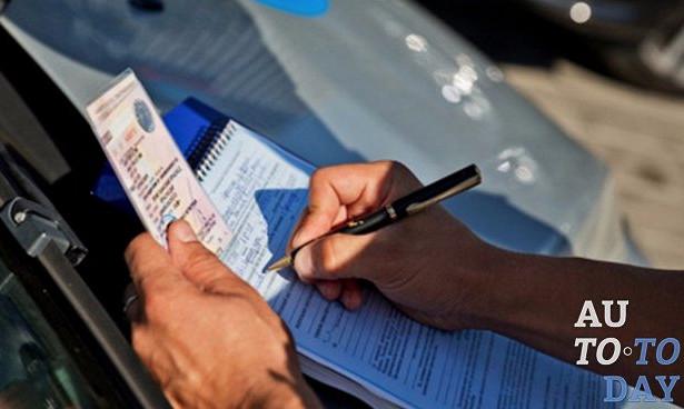 Причины лишение водительских прав