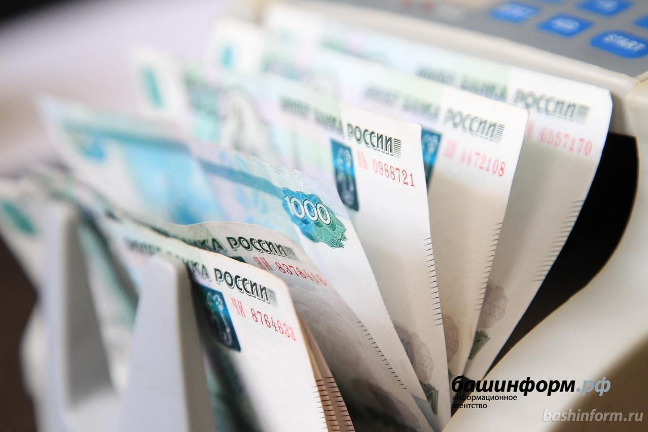 Налоговые льготы для предпенсионеров в 2020
