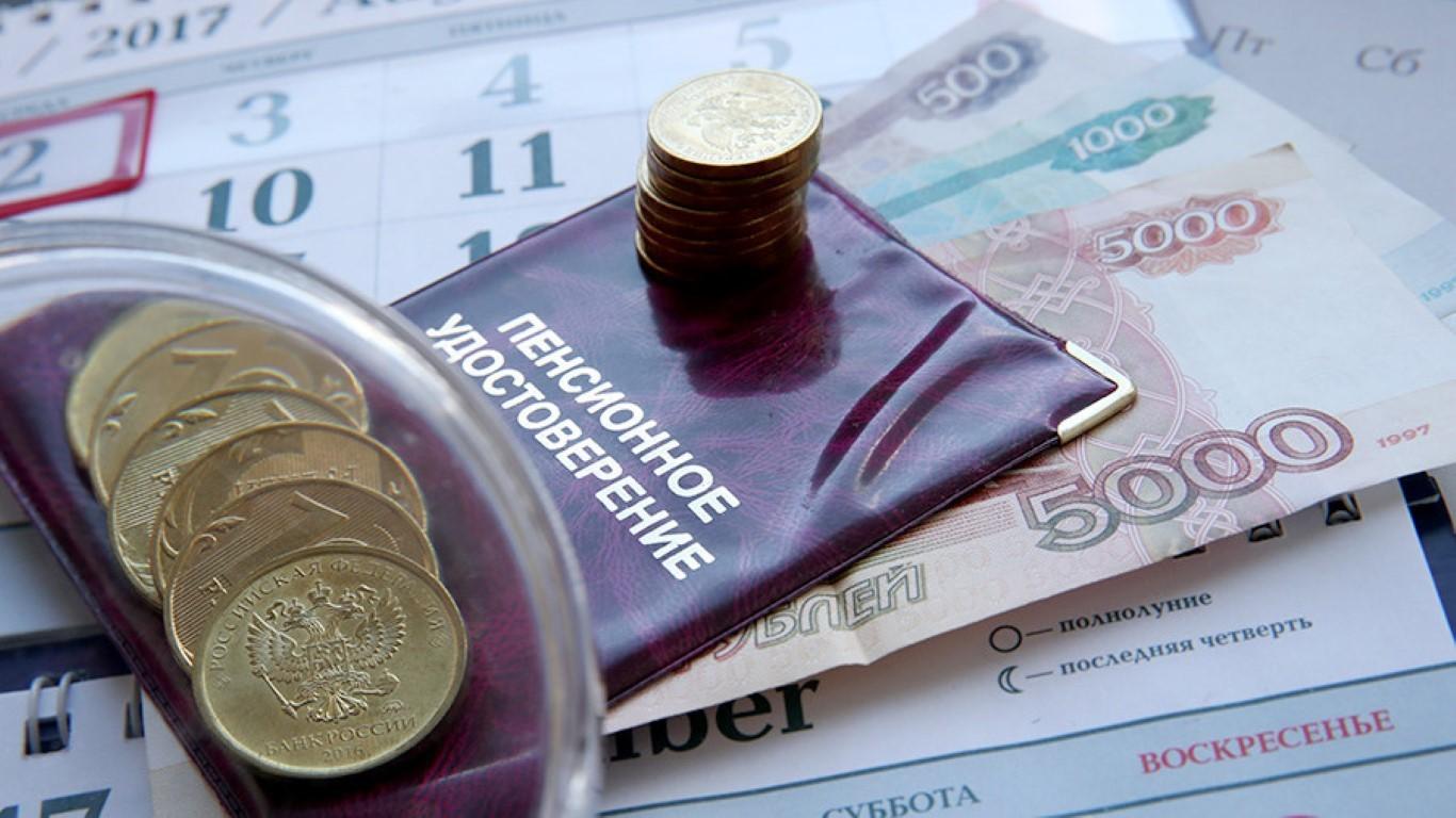 Какие года берутся для начисления пенсии в 2020 году в россии, интересуются будущие пенсионеры