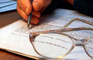 Как оформить наследство без завещания?