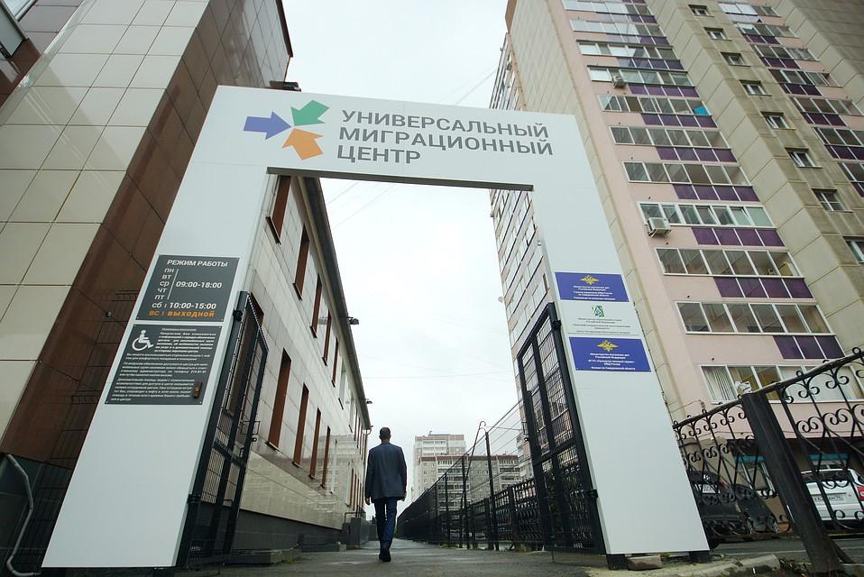 Порядок выхода из гражданства узбекистана 2020