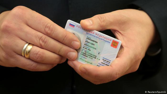 Штраф за просрочку паспорта