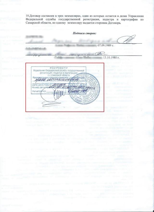 Перечень документов на продажу квартиры в 2020 году