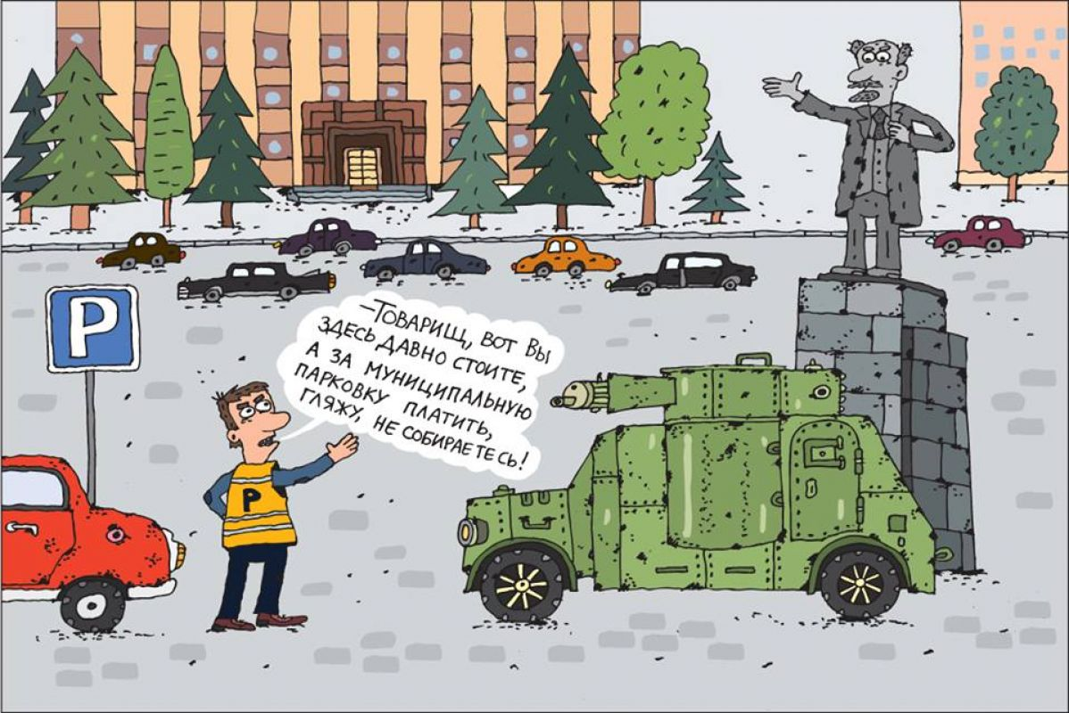 Штрафы гибдд за неправильную парковку в неположенном месте в 2020 году
