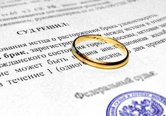 Сменить фамилию после развода на девичью: документы, через госуслуги, через несколько лет, в мфц