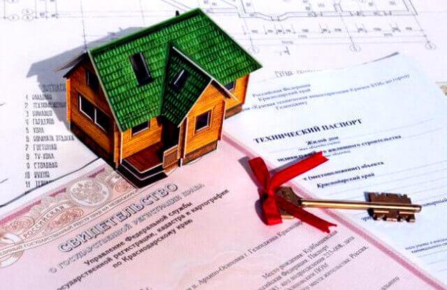 Кто имеет право на сниженную ставку по ипотеке?