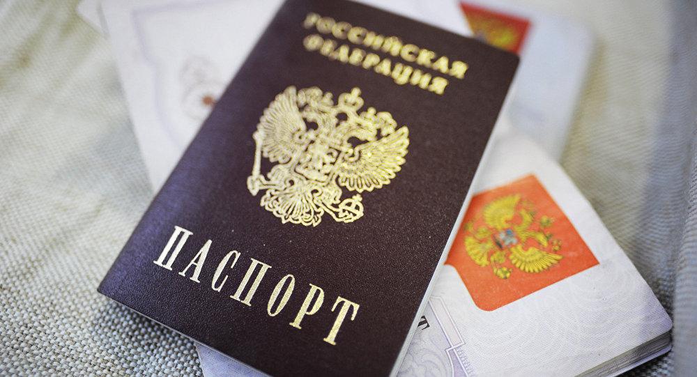 Какие документы нужны для получения гражданства рф по браку в 2019 году