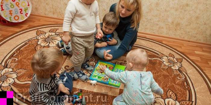 Оплата детского сада за второго ребенка 2020