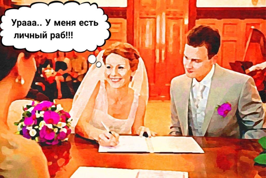 Процедура регистрации брака в загсе: топ-10 вопросов