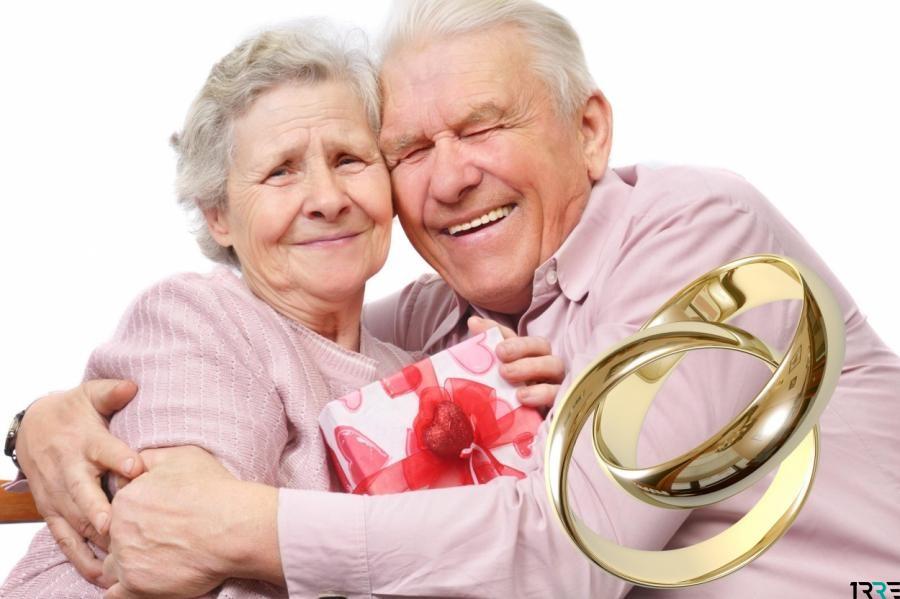 За 30 лет супружества выплаты есть