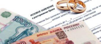 Как подать на алименты в браке если муж живет в другом городе   vrkadoverie.ru