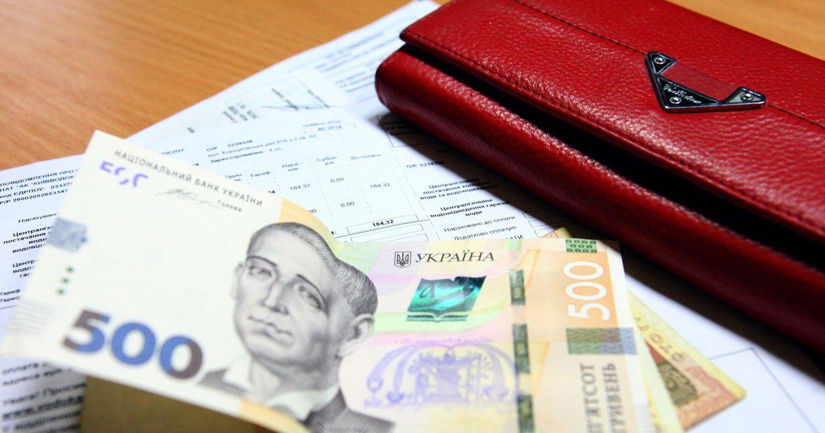 Компенсация коммунальных услуг многодетным в 2020 году москва