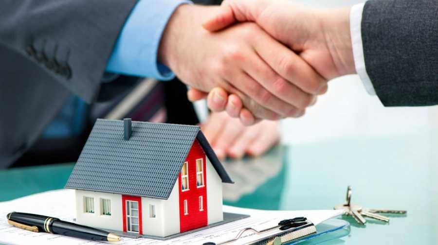 Оформление права собственности на квартиру 2020