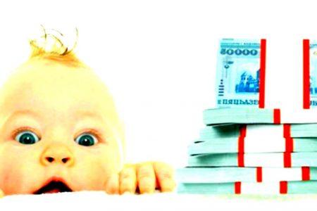 Пособия, выплаты и льготы малоимущим семьям в 2020 году: полный список » школа счастливого материнства