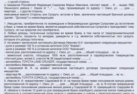 Статья 1155 гк рф с комментариями - принятие наследства по истечении установленного срока | гражданский кодекс рф 2019 - 2020