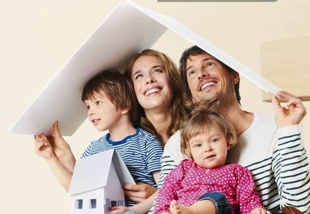 Ипотека молодой семье в москве в 2020 году, кредит на покупку жилья молодой семье