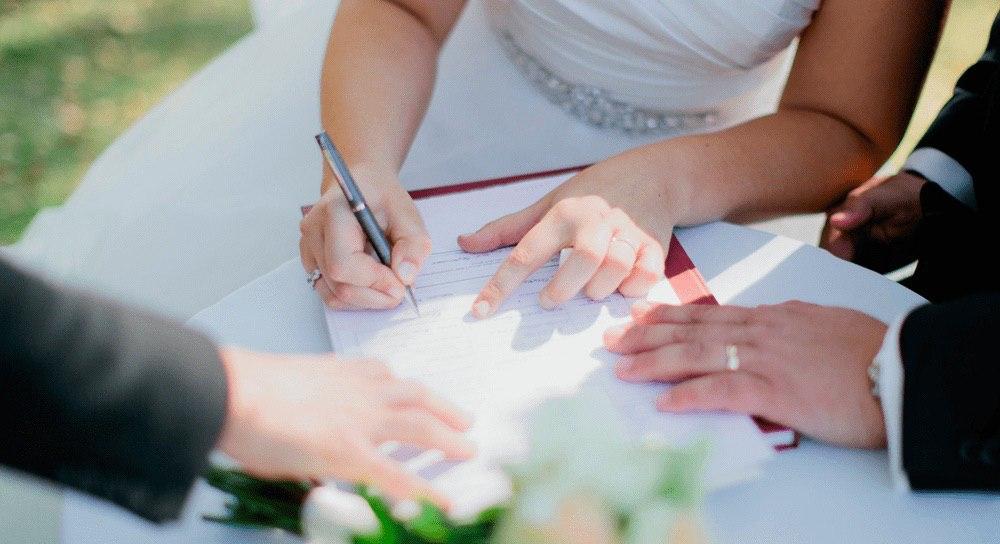 Сколько стоит заключение брачного договора у нотариуса