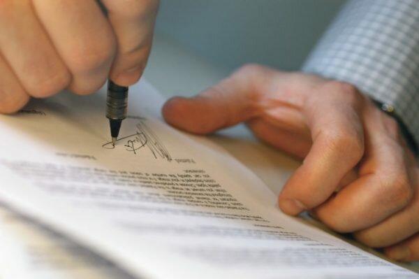 Получение вклада по завещанию. документы для получения вклада по наследству. особенности наследования вкладов
