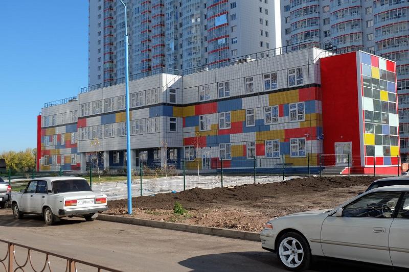 Компенсация за детский сад иркутск 2020