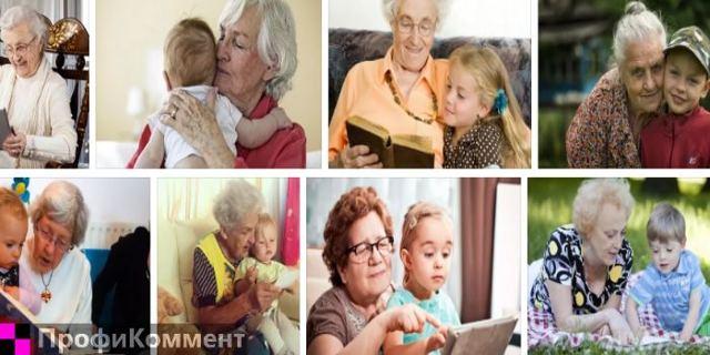 Признание недееспособным пожилого человека для опеки в 2020 году