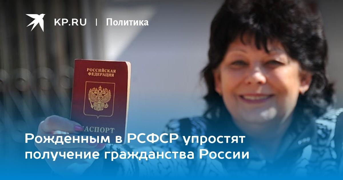 Упрощенная процедура отказа от гражданства украины по новому закону и выход из украинского гражданства