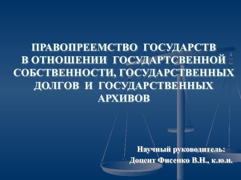 Черепахин б.б. труды по гражданскому праву