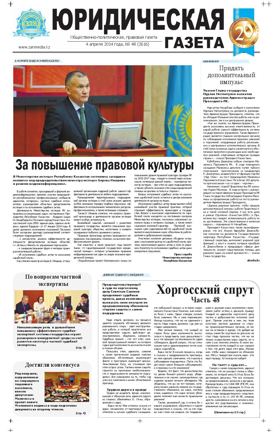 Наследство в россии для граждан казахстана
