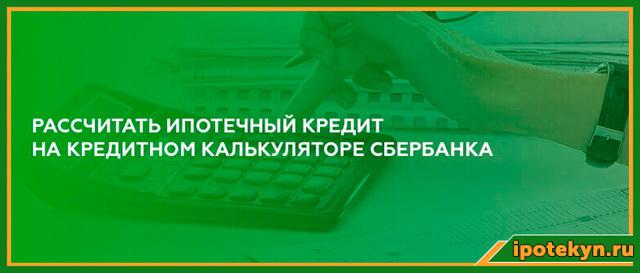 Досрочное погашение кредита - экспресс газета