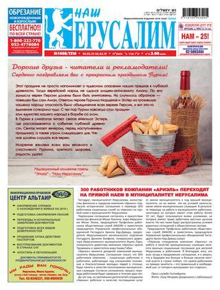 Получение имущества в наследство нерезидентом в украине