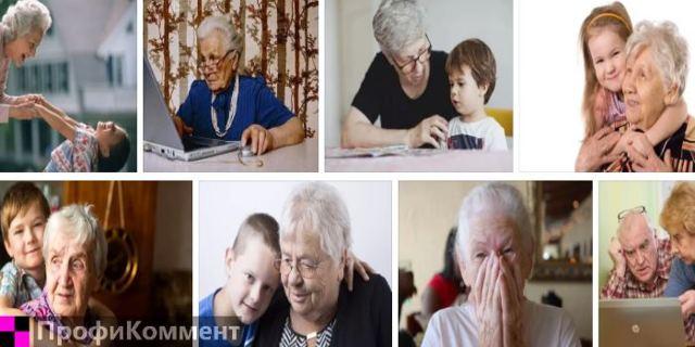 Признание недееспособным пожилого человека старше 80 лет 2020 год