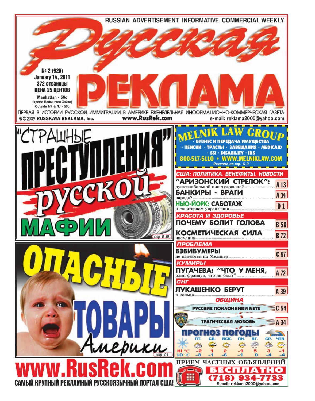 Новый закон об оформлении наследства на украине