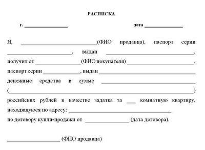 Расписка о получении алиментов на ребенка: образец 2020