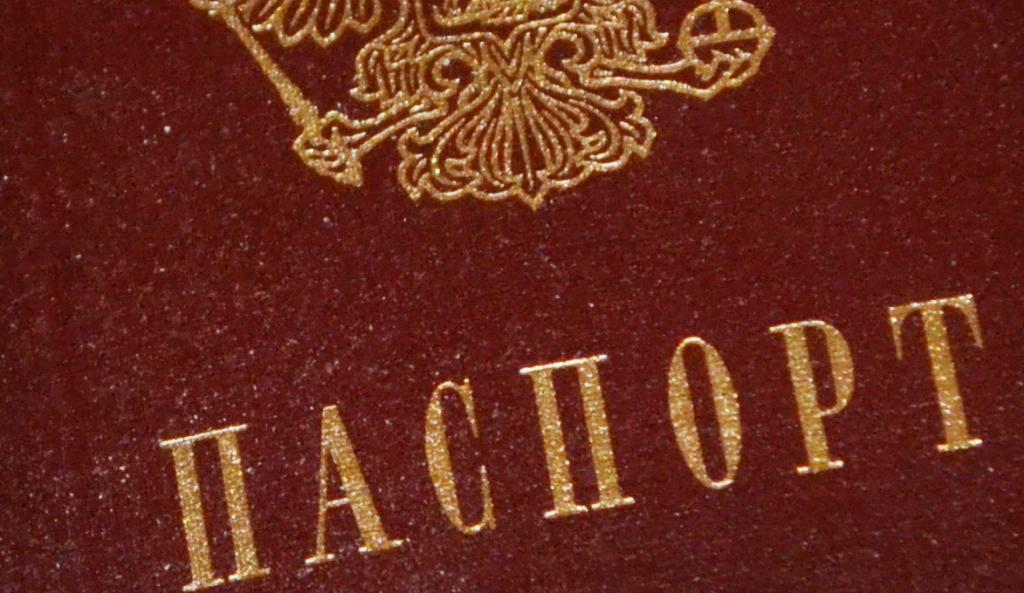 Сколько стоит замена паспорта при утере в 2020 году