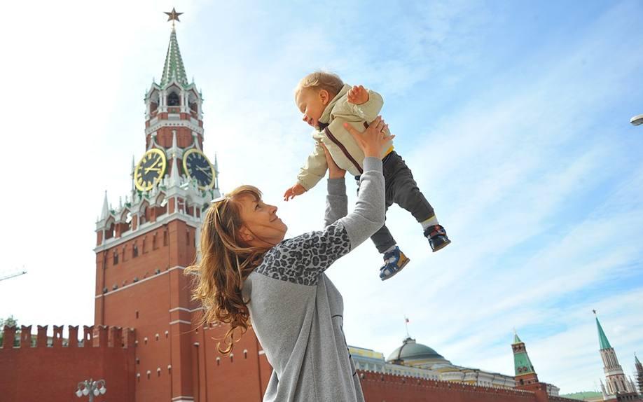 Льготы и пособия матерям одиночкам в москве (последние новости) в 2020 году