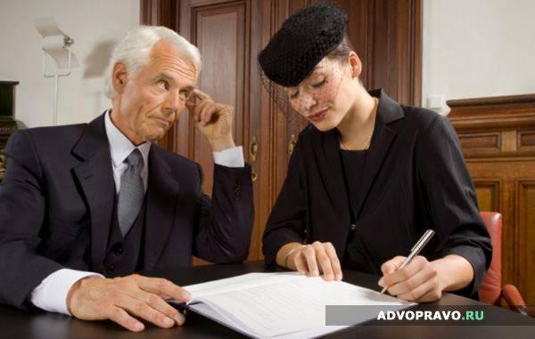 Выделение доли супруга в наследстве, порядок ее оформления