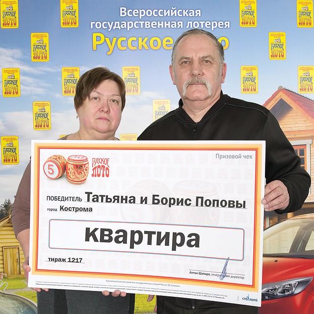 Налог на выигрыш в россии в 2020 году: ставка и порядок уплаты