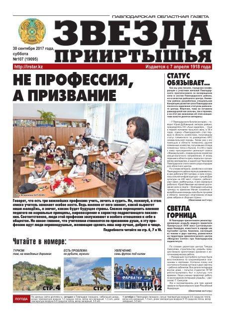 Как получить наследство в казахстане и не оказаться в списке недостойных претендентов