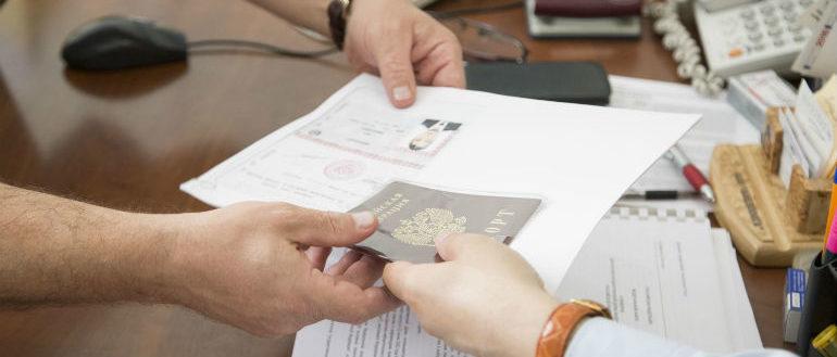 Развод через мфц: порядок действий, документы